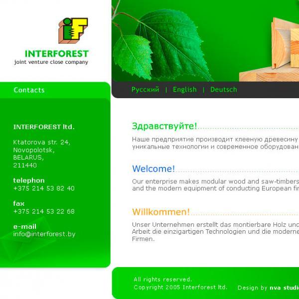 Дизайн сайта Интерфорест