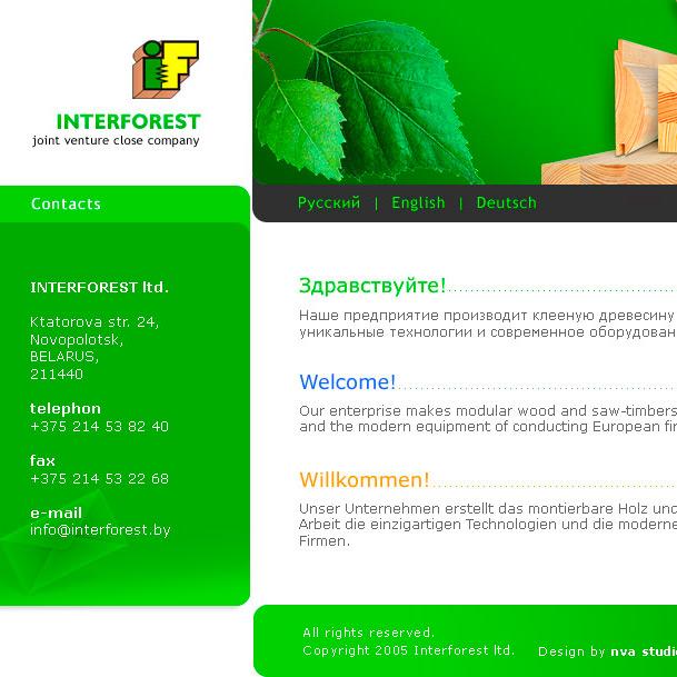 Website design Interforest