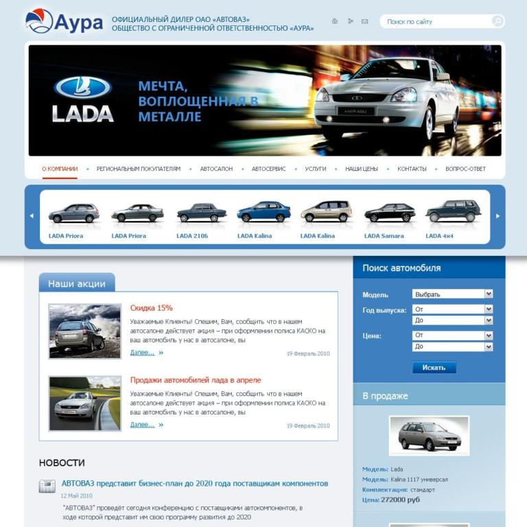 Website Design Aura