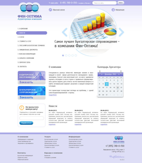 Programming site Fin-Optima