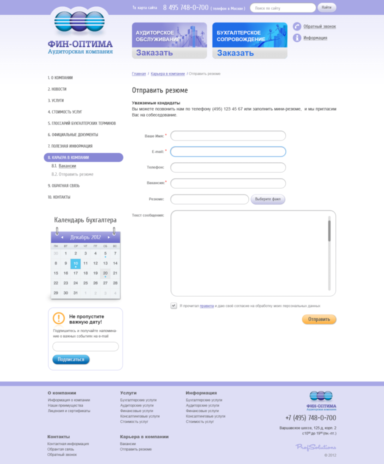 НВА студия дизайнa: разработка веб-сайтов, веб-дизайн, сайт под ключ