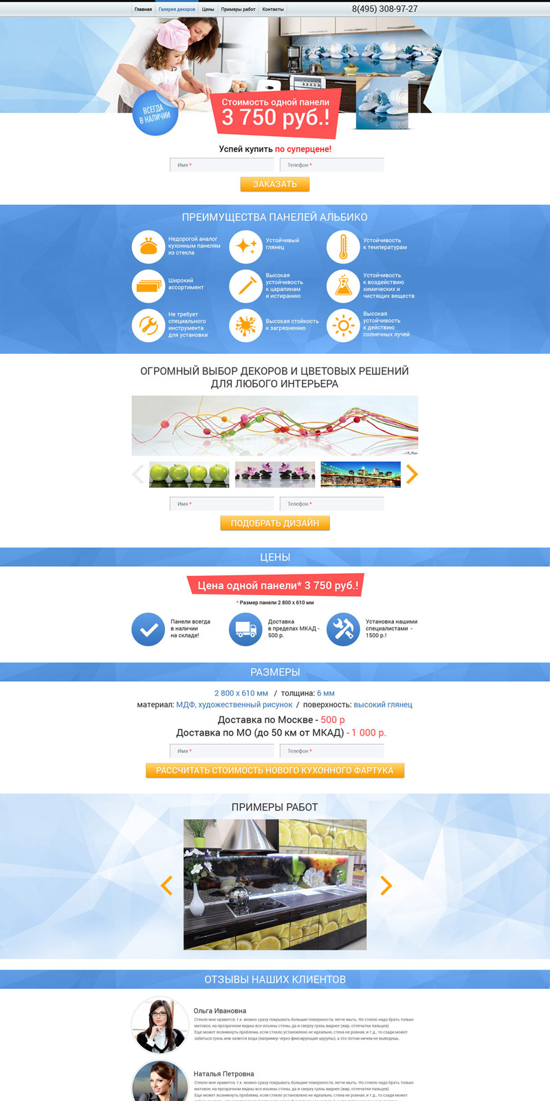 Landing page ALBICO