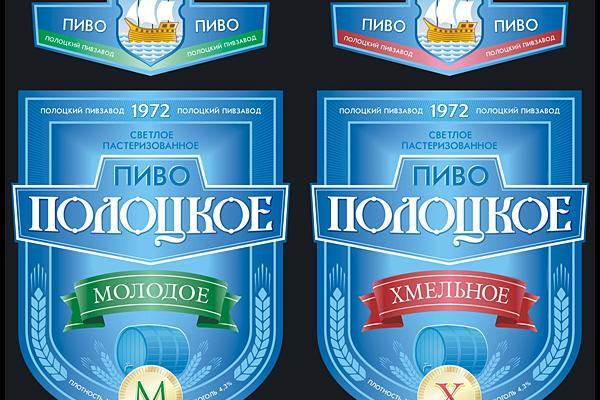 beer polotsk