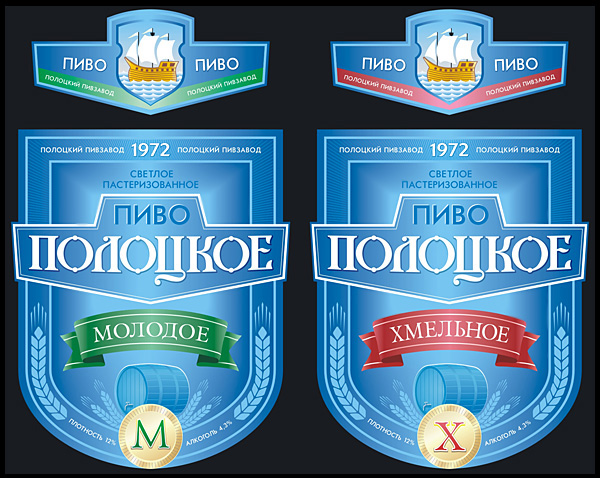 Design for Polotsk Brewery