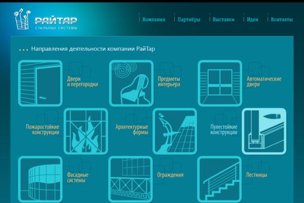 raytar.ru