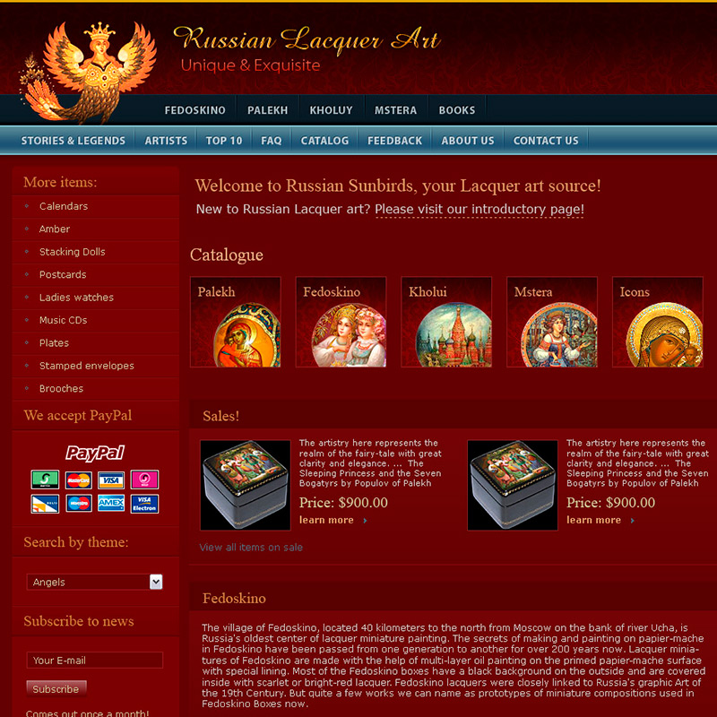SunBirds.com Online Store