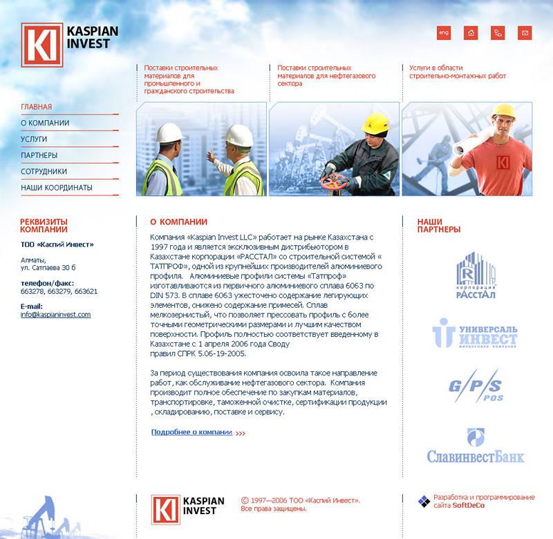 Kaspian Invest website