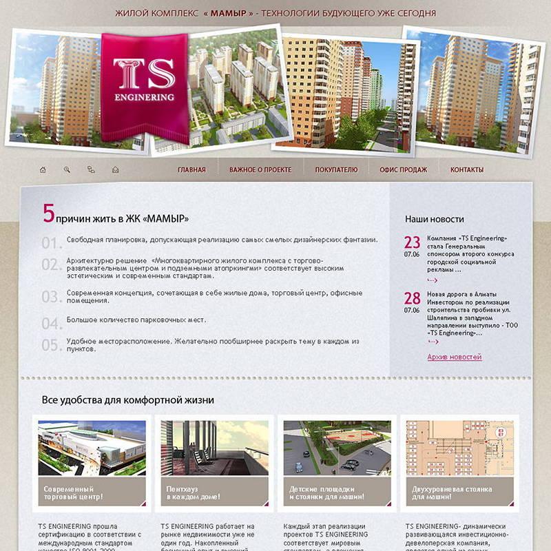 Website MAMYR