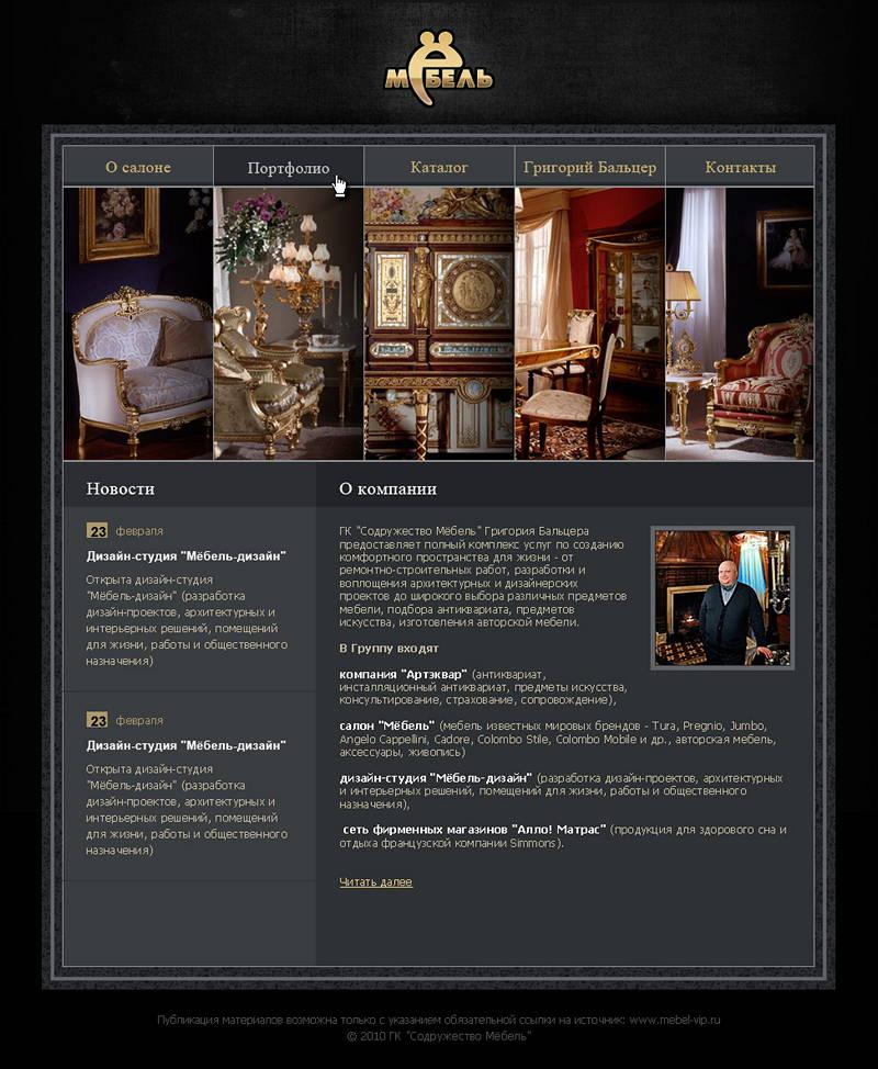 Mebel-VIP website