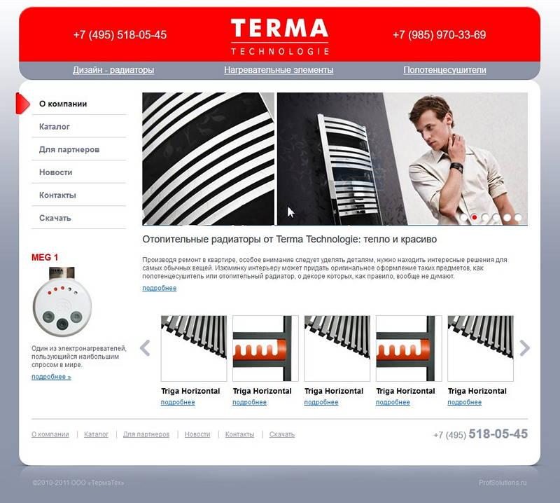 Terma Technologie website